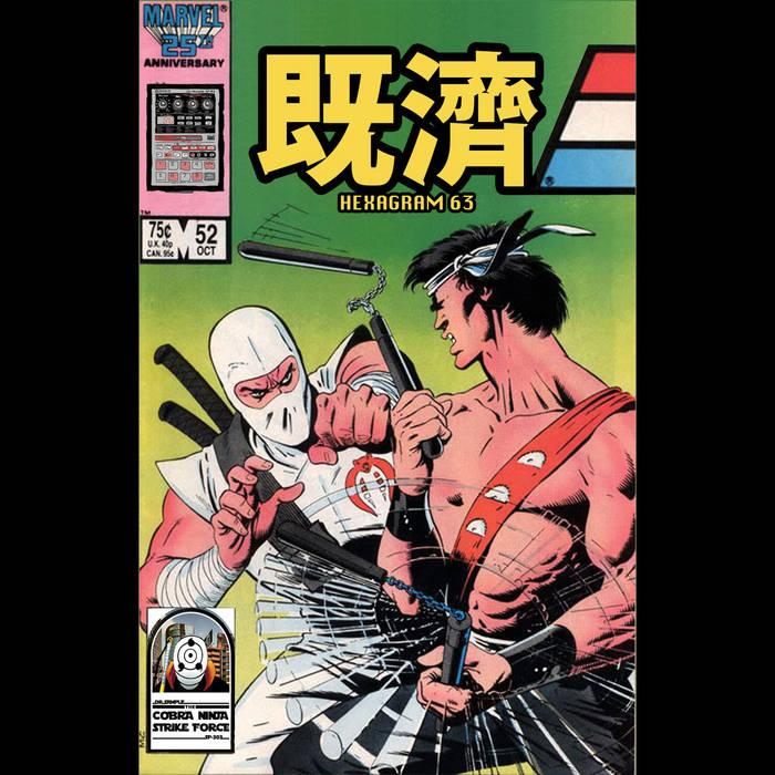 Hexagram 63 既濟 cover art