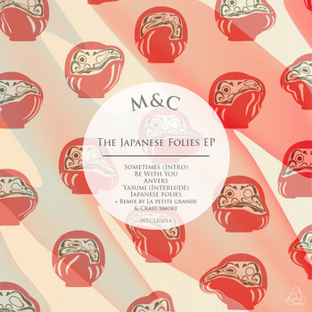 The Japanese Folies EP cover art