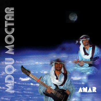 Anar cover art