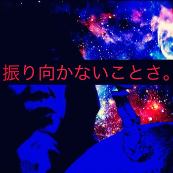 f_r_m_k_n__k_t_s_. cover art