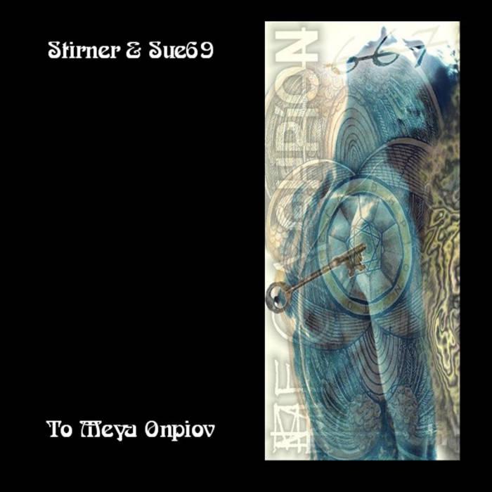 DP017 - Τὸ Μεγα Θηρίον cover art