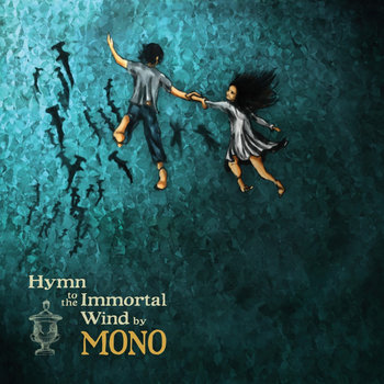 Hymn to the Immortal Wind cover art