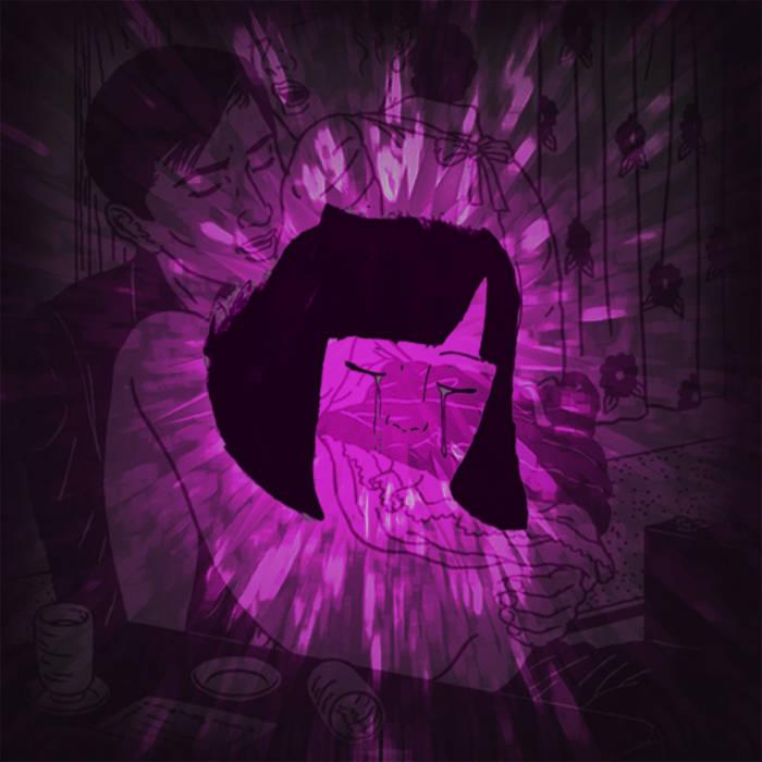 KAMI SAMA EP cover art