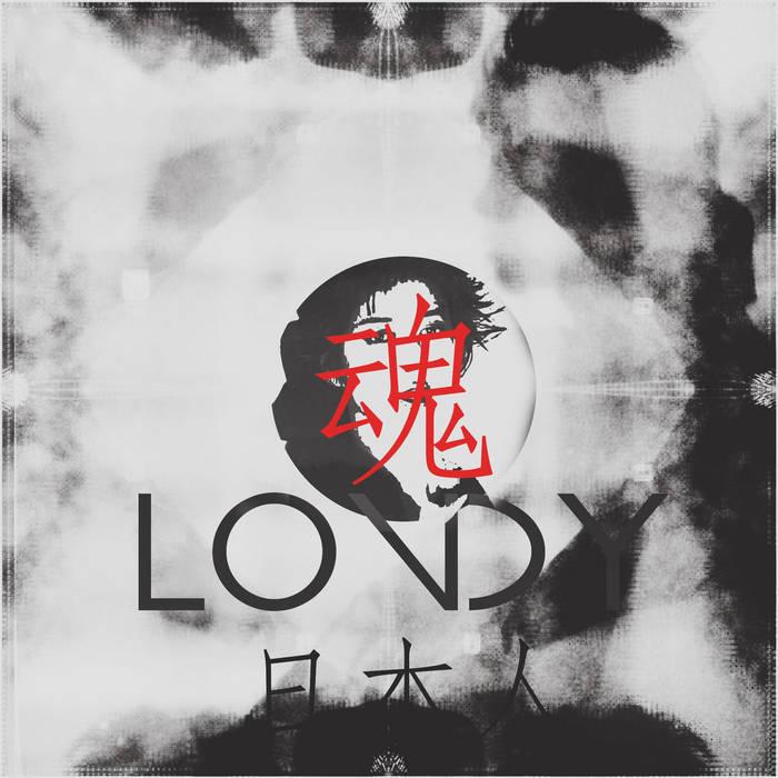 Japanese 魂 cover art