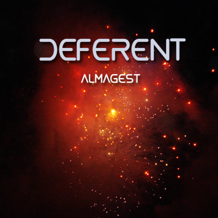 Almagest EP cover art