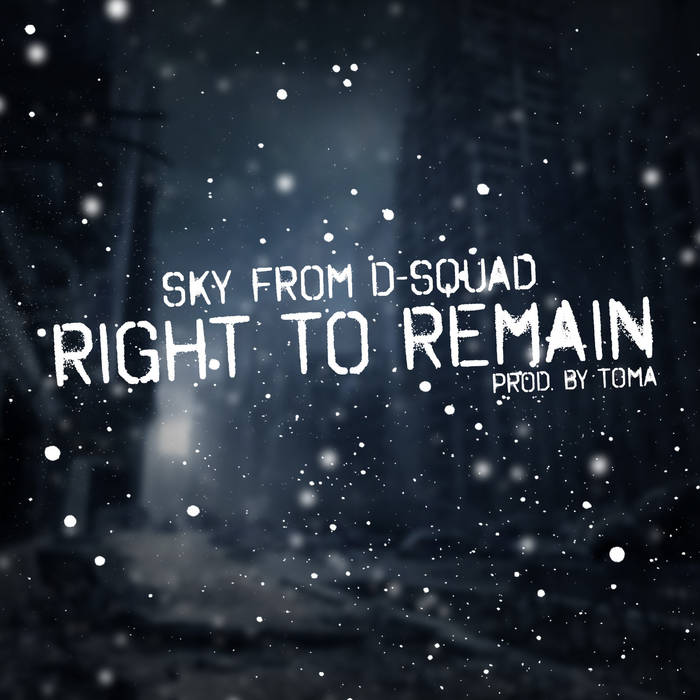 The Right To Remain cover art