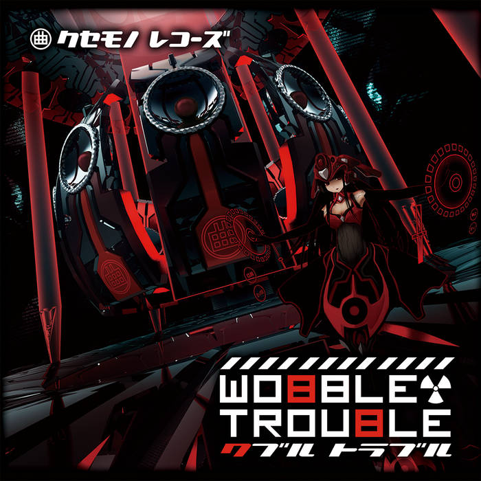 Wobble Trouble cover art