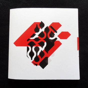 UNOIKI CALENDAR 2010 cover art