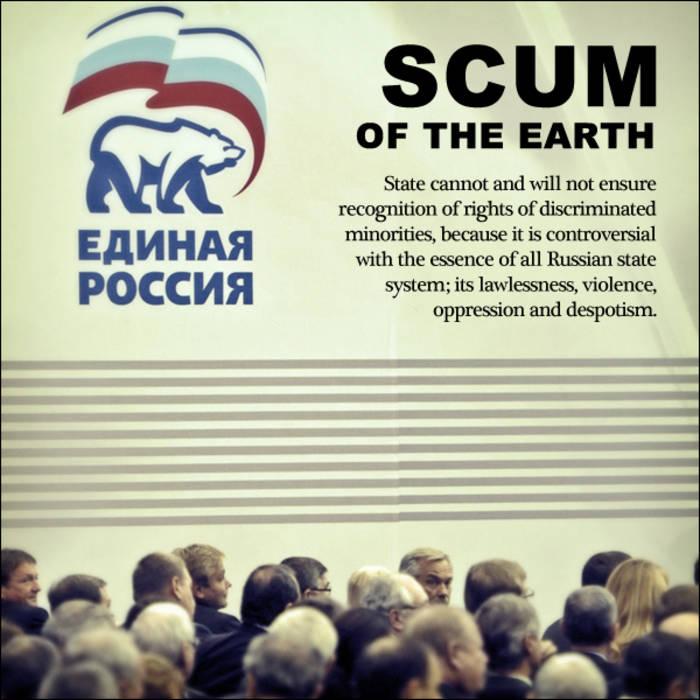 les atrocités russes cover art