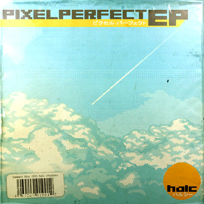 Pixel Perfect EP cover art