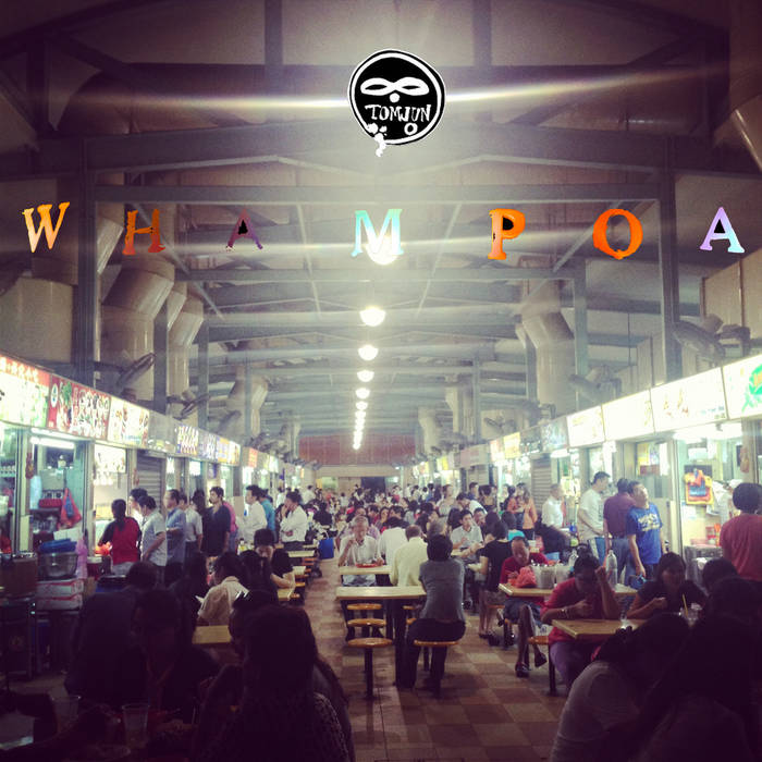 Whampoa cover art