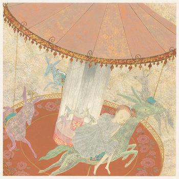 Kidsuke cover art