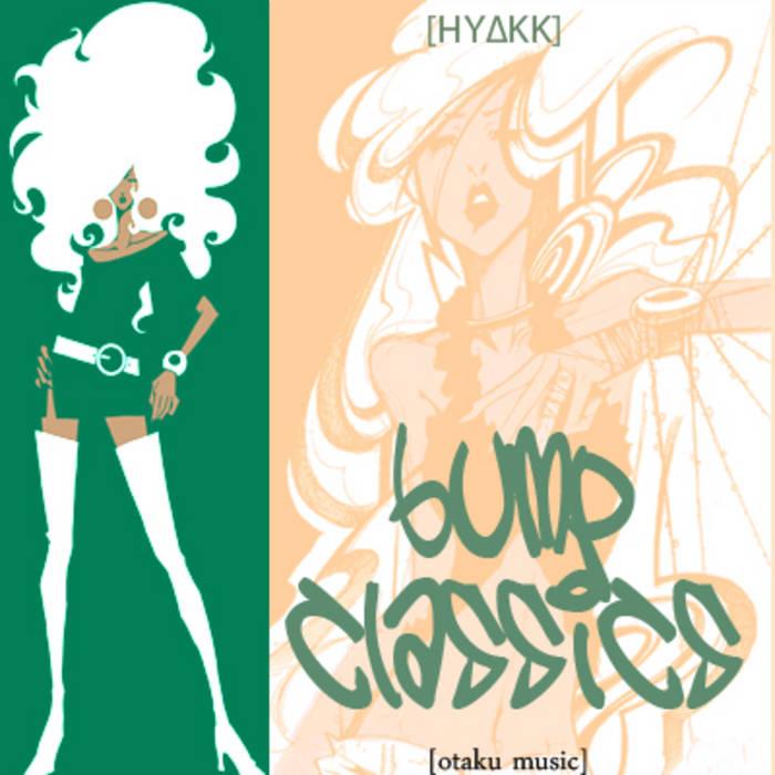 Bump Classics cover art