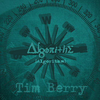 Algorithm cover art