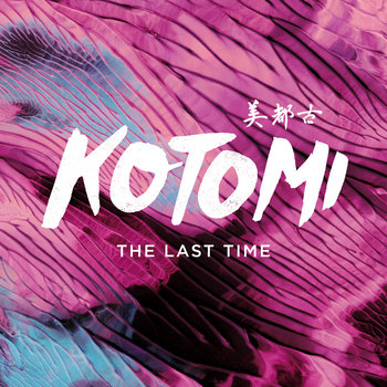Kotomi  The Last Time