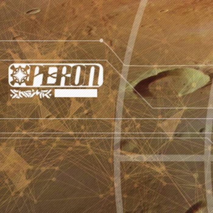 The Tharsis Bulge (Enig'matik Records) cover art
