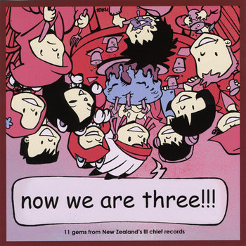 Now We Are Three!!! cover art