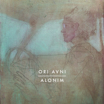 Alonim cover art