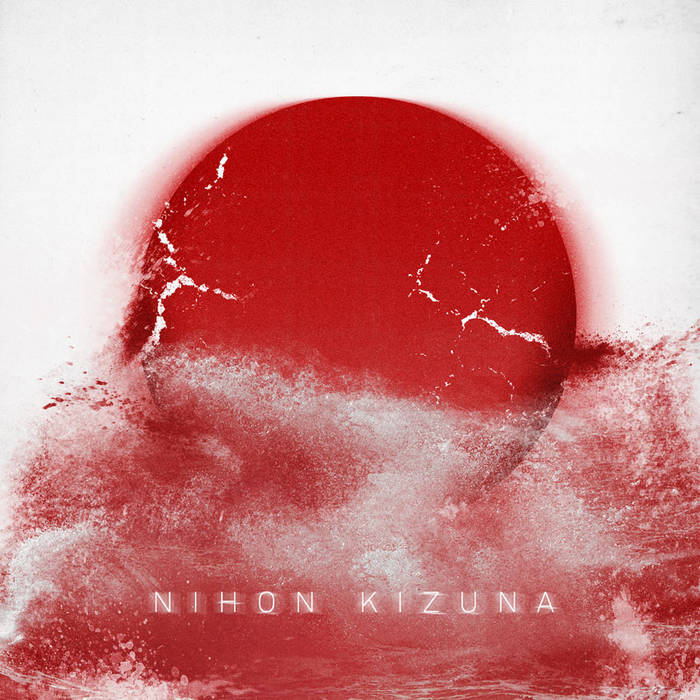 Nihon Kizuna cover art