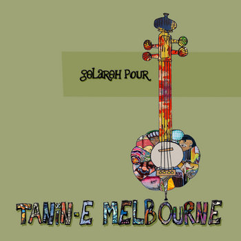 Listen and purchase | Tanin-e Melbourne طنین ملبورن cover art
