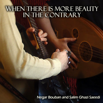 When There is More Beauty in the Contrary cover art