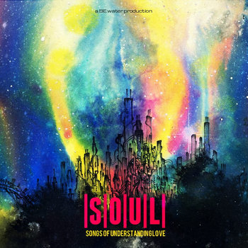 |S|O|U|L| cover art