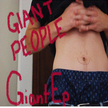 GIANT EP cover art