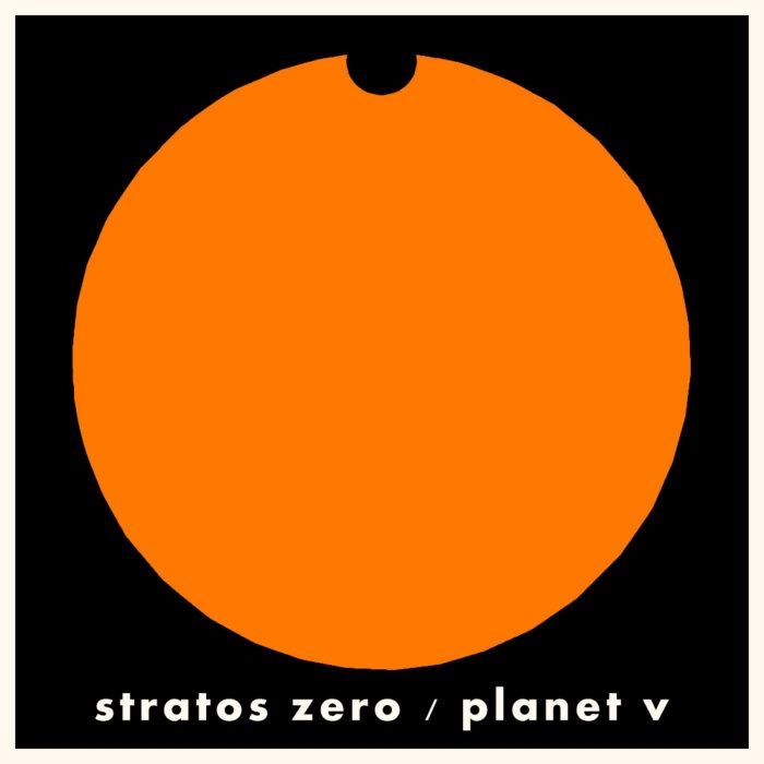 Planet V EP cover art