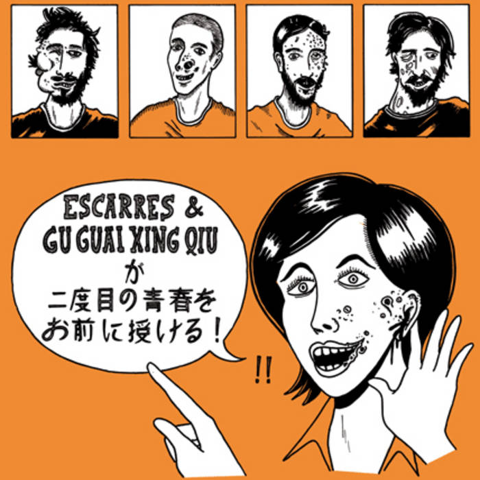 Split Escarres / Gu Guai Xing Qiu cover art