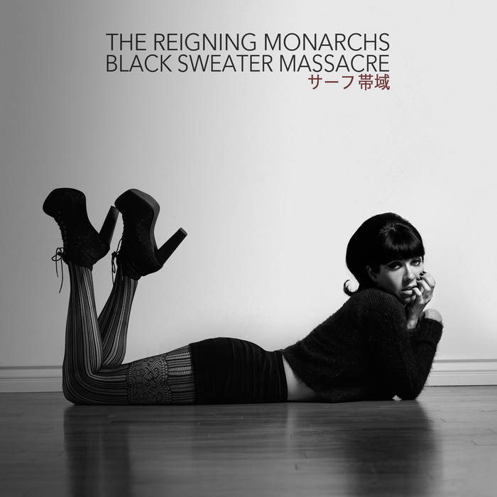 Black Sweater Massacre cover art
