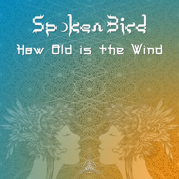 How Old is the Wind cover art