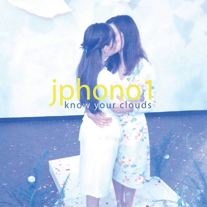 Know Your Clouds cover art