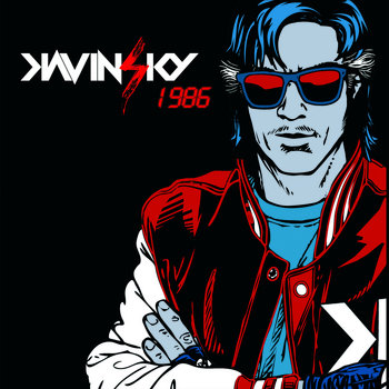 1986 EP cover art