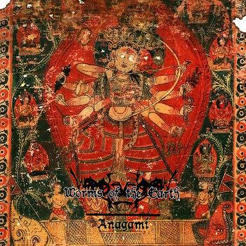 Anāgāmi cover art