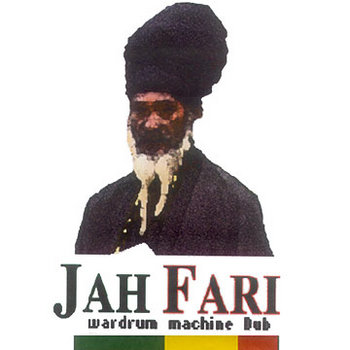Wardrum Machine Dub - Jah Fari cover art