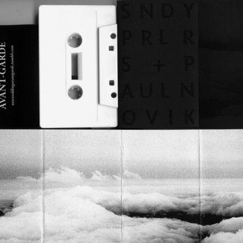 (WHITE) cover art