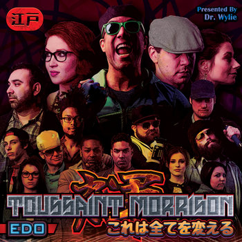 Edo cover art