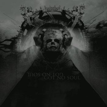 Got No Soul - Got No Soul [EP] (2014)