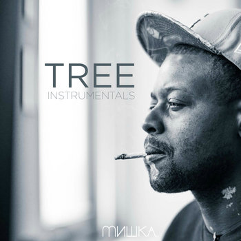 Tree - Treestrumentals cover art
