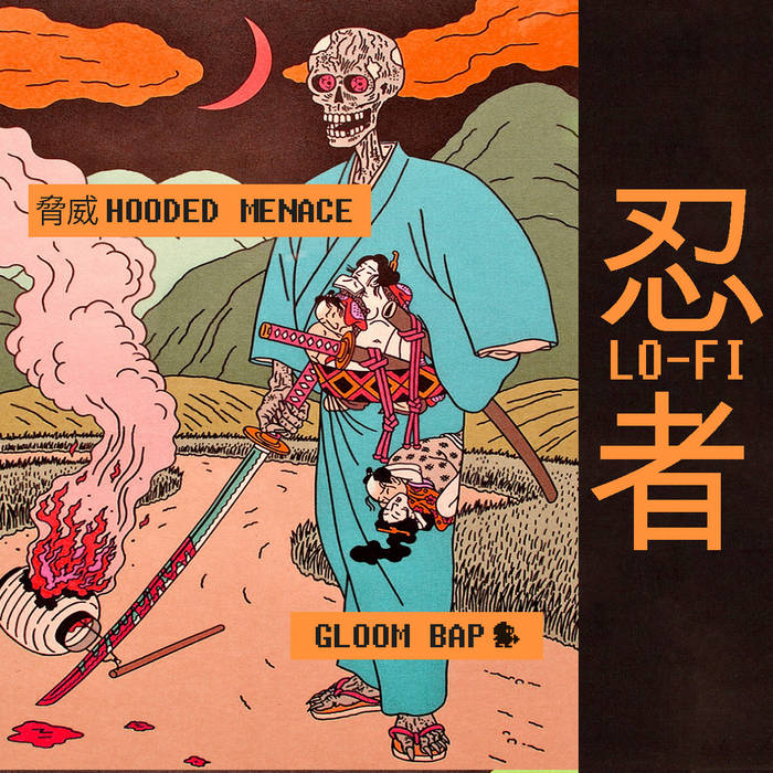 GLOOM BAP 暗がり cover art