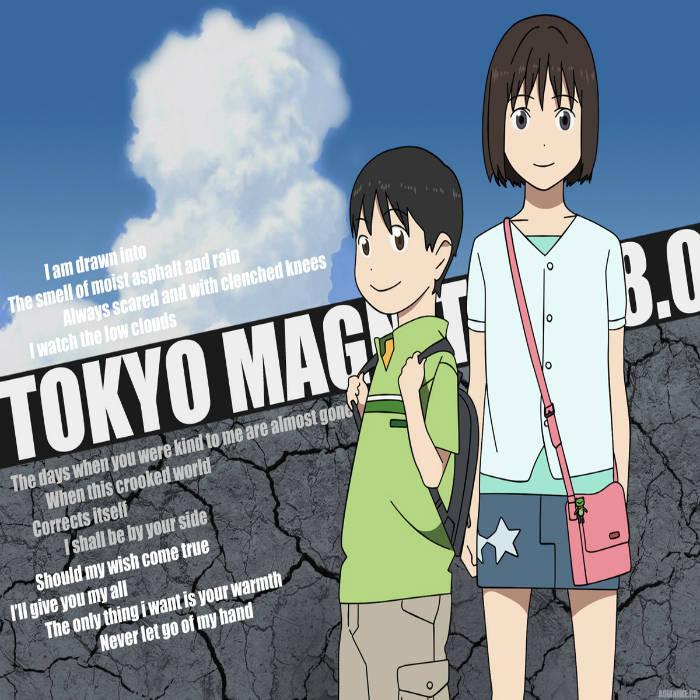 Tokyo magnitude 8.0 cover art