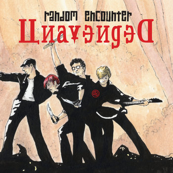 Unavenged cover art