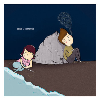 Cerb / Kyasuri (Split EP) cover art