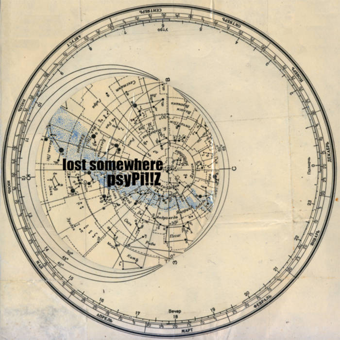 lost somewhere (EP) cover art