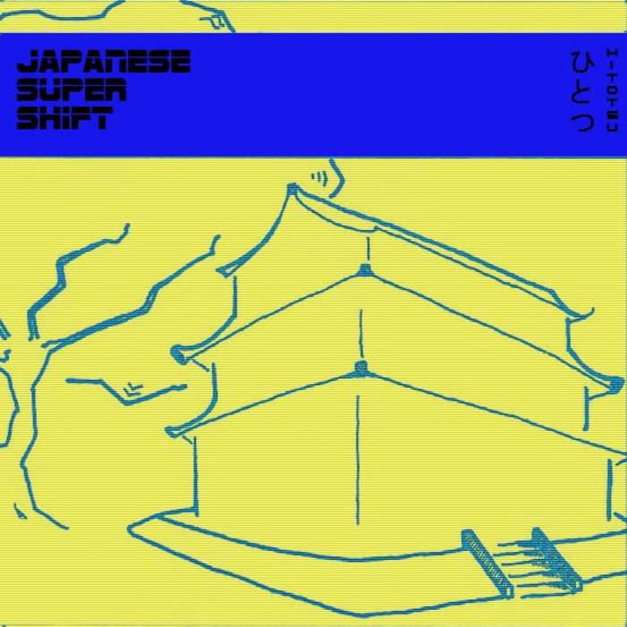 Hitotsu cover art