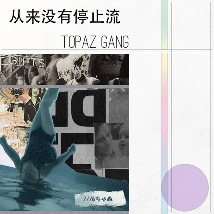6ちゃぬ cover art