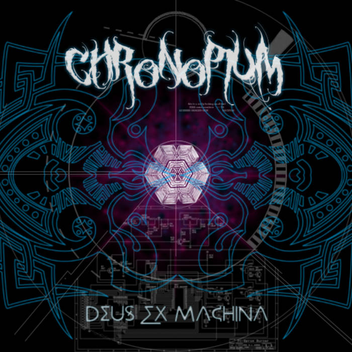 Deus Ex Machina [EP] cover art