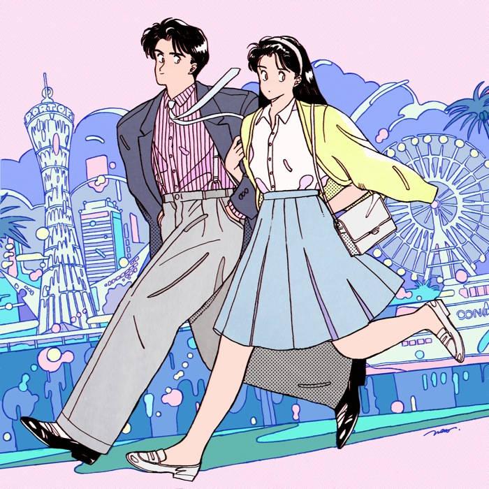 水星(suisei) cover art