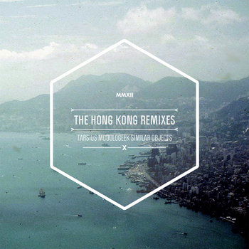 The Hong Kong Remixes cover art