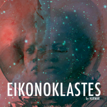 Eikonoklastes LP cover art
